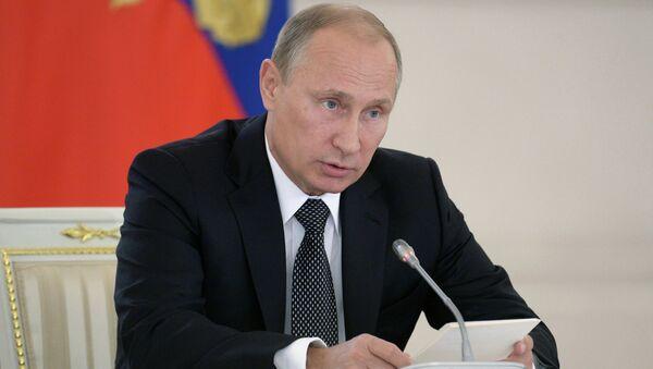 В.Путин провел заседание Государственного совета РФ
