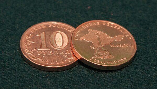 Монеты, посвященные вхождению в состав РФ республики Крым