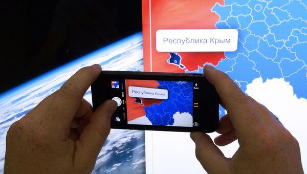 Крым на карте России на сайте Совета Федерации