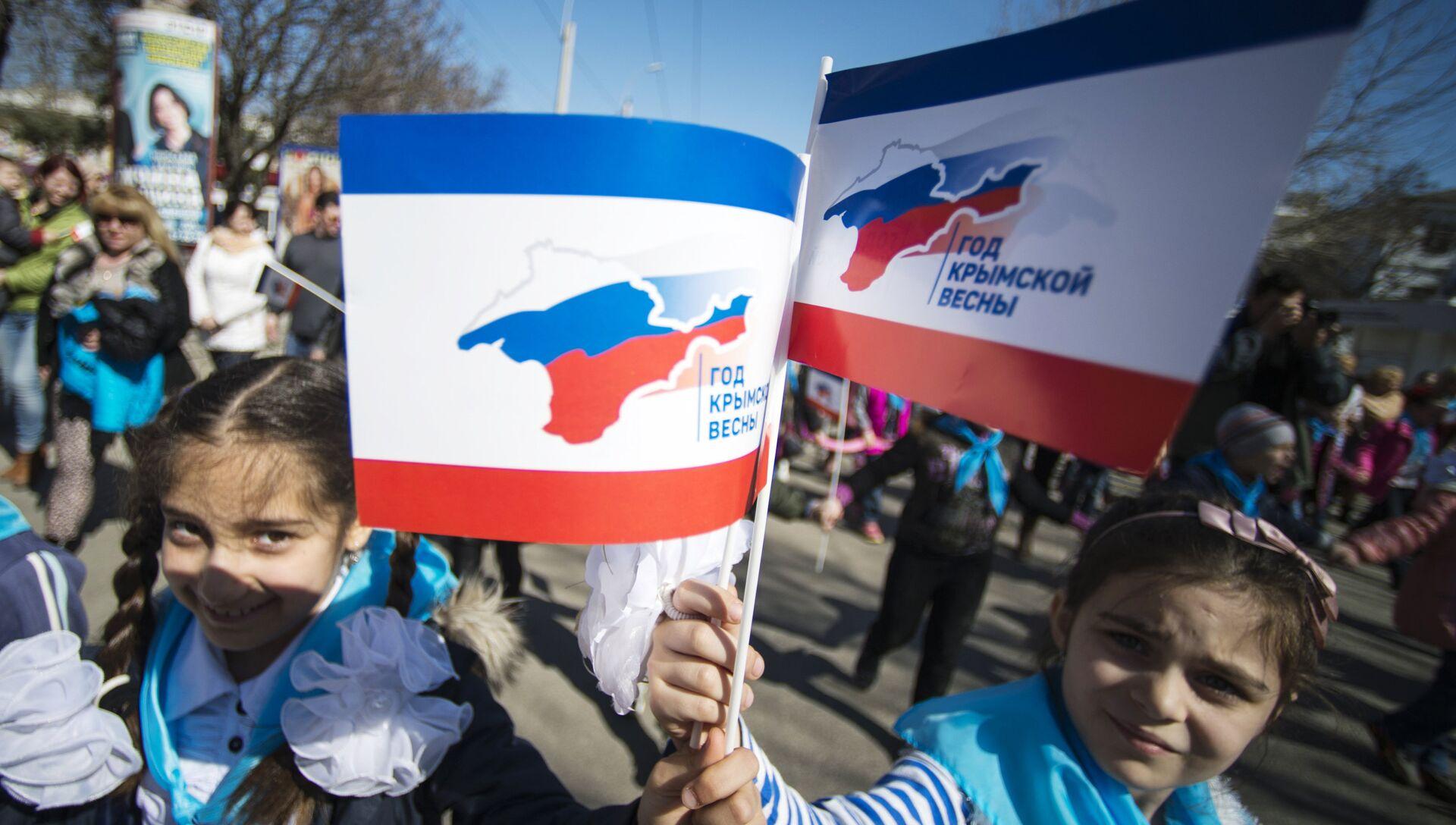 Празднование годовщины Крымской весны в Симферополе - РИА Новости, 1920, 26.03.2015