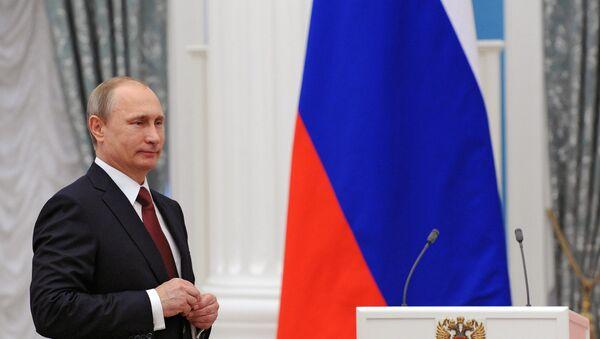 Президент России В.Путин вручил медали Герой Труда Российской Федерации