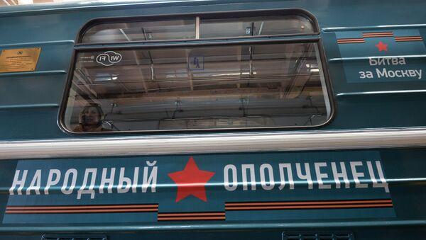 Запуск поезда Народный ополченец