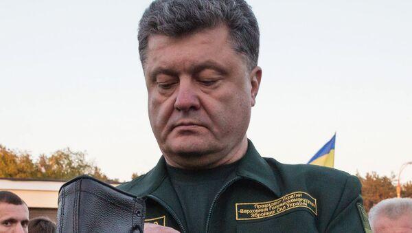 П.Порошенко проверил готовность к зиме отдельной комендатуры охраны Государственной пограничной службы Украины