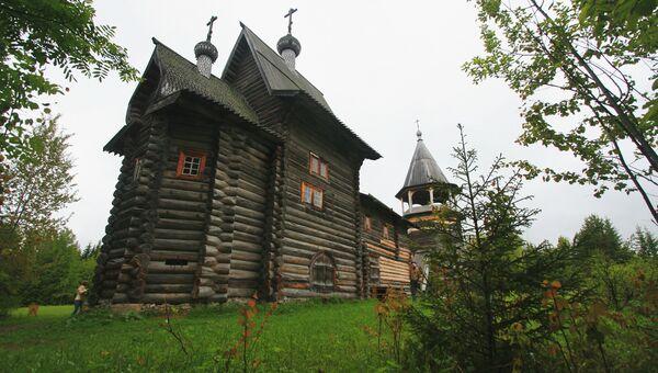 Архитектурно-этнографический музей