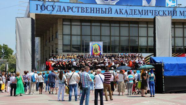 День славянской письменности и культуры в Симферополе