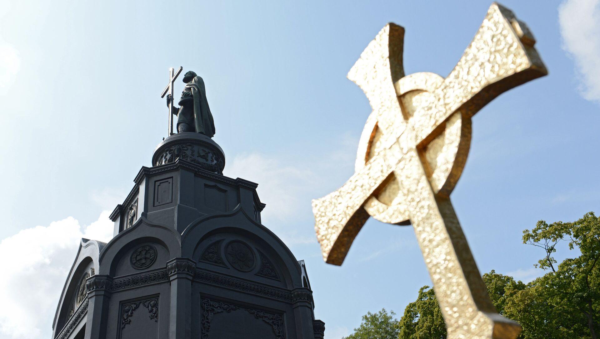 Празднование Дня крещения Киевской Руси - РИА Новости, 1920, 28.07.2021