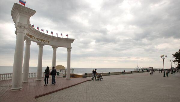 Города России. Алушта