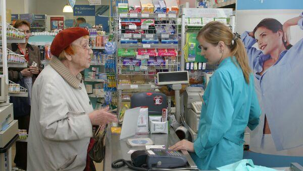 Продажа лекарственных препаратов