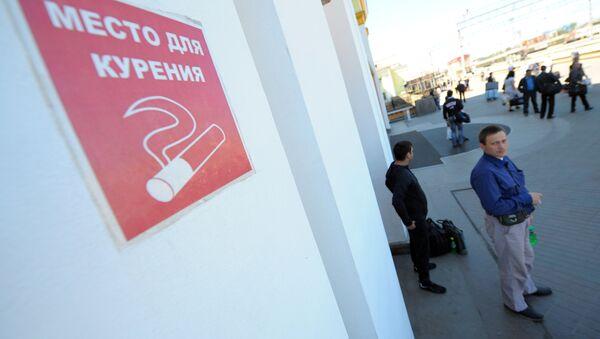 Запрет на курение в общественных местах вводится с 1 июня
