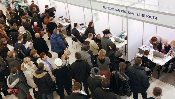 Ярмарка вакансий в рамках форума-выставки Год семьи — результаты, проблемы, перспективы в ЦВЗ Манеж