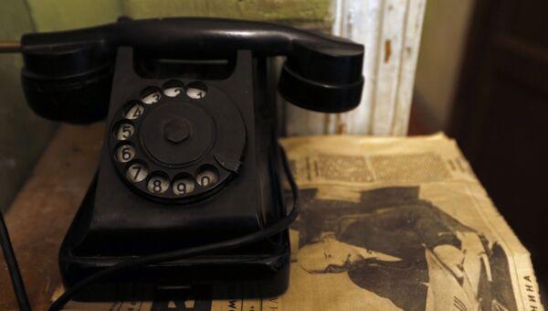 Стационарный телефон. Архив