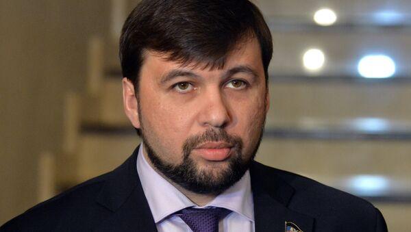 Заседание контактной группы по Украине в Минске