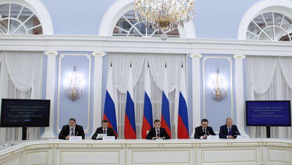 Совещание по развитию рыбохозяйственного комплекса РФ