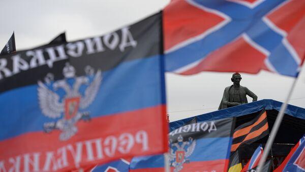 Флаги Донецкой народной республики (ДНР).