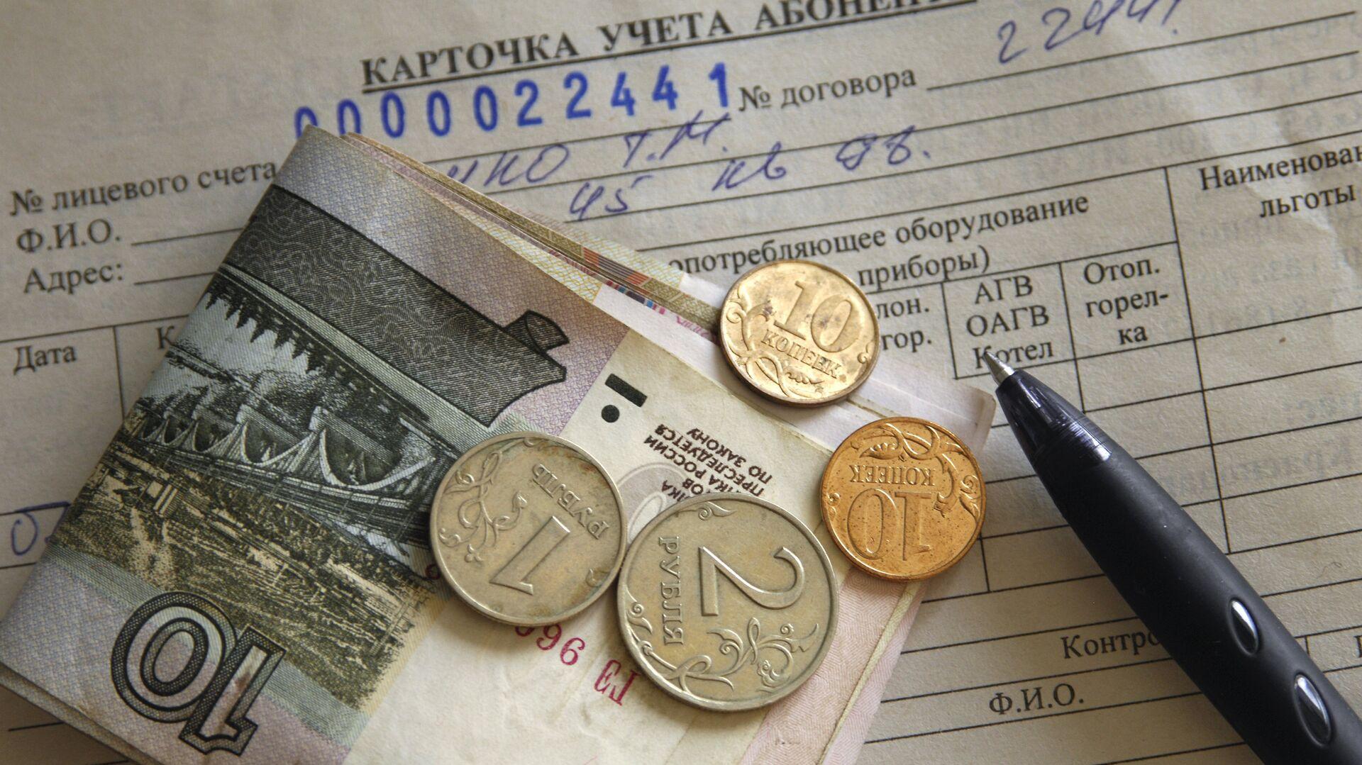 Деньги - РИА Новости, 1920, 13.06.2021