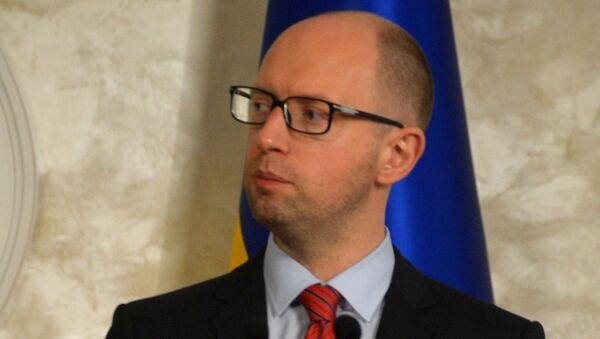 Премьер-министр Украины Арсений Яценюк провел встречу с Херманом Ван Ромпеем