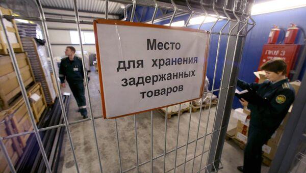 Работа таможенного поста Багратионовский в Калининградской области