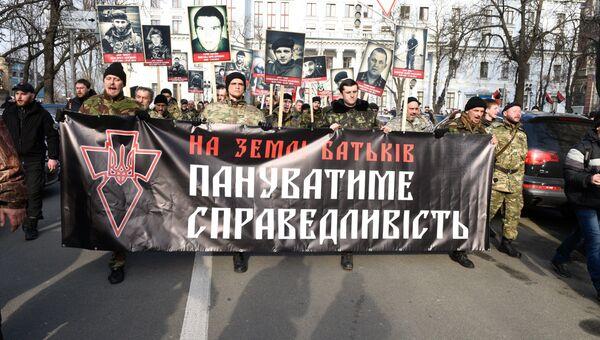 Марш правды в Киеве