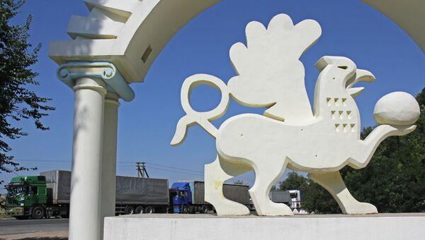 Символ Крыма - грифон