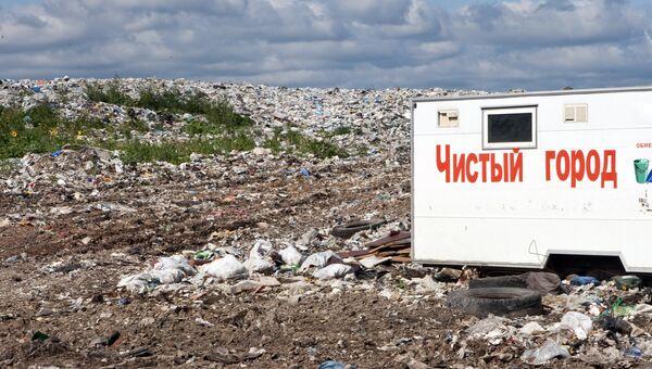 Мусорный полигон Игумновский в Нижегородской области