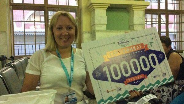 Участница Тавриды получила грант на книгу о ликвидаторах ЧАЭС