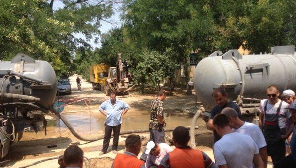 Ликвидация аварии на евпаторийском водоводе