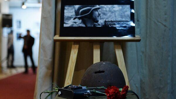 Фотопроект Украинский излом