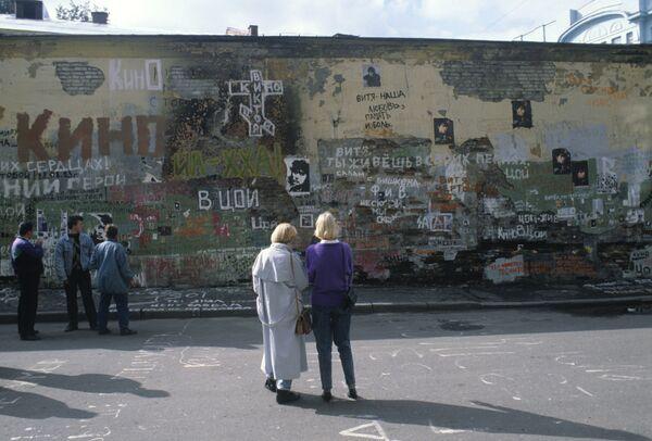 Стена Виктора Цоя на Старом Арбате в Москве