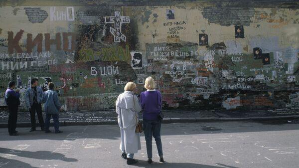 Стена на Арбате в Москве, исписанная словами Виктор, ты Бог и Цой жив, оживает два раза в год: 21 июня, в день рождения, и 15 августа, в день смерти.