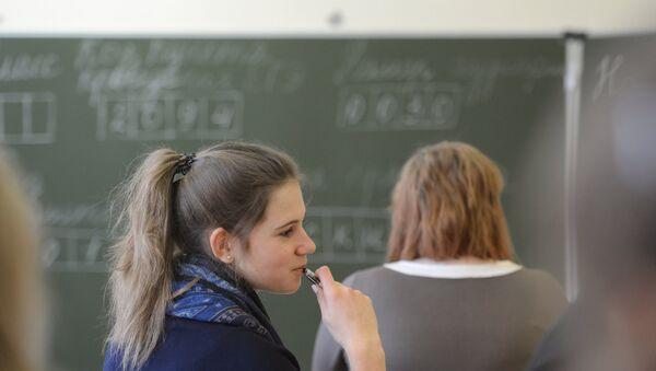 Досрочная сдача ЕГЭ по русскому языку