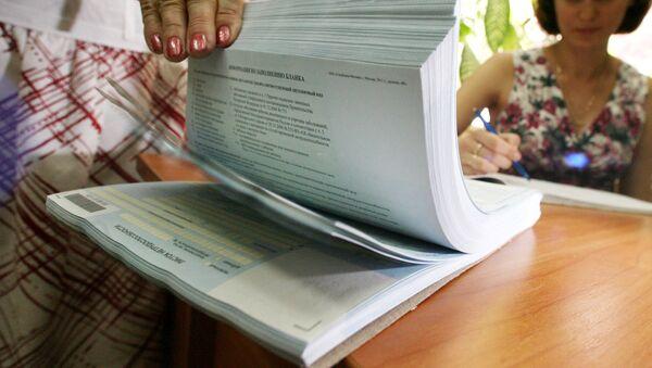 Бланки больничных листов. Архивное фото