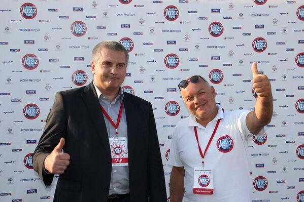 Сергей Аксенов и Дмитрий Киселев