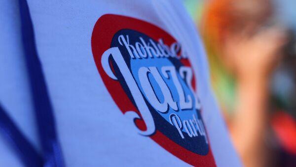 Логотип Koktebel Jazz Party