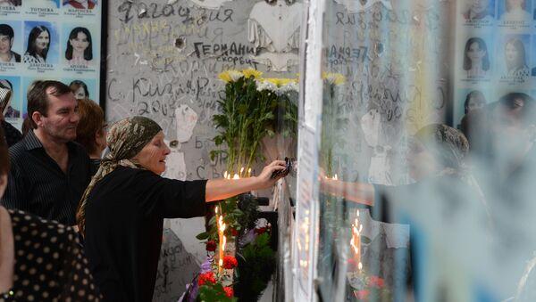 Траурные мероприятие, посвященные 10-й годовщине трагедии в Беслане