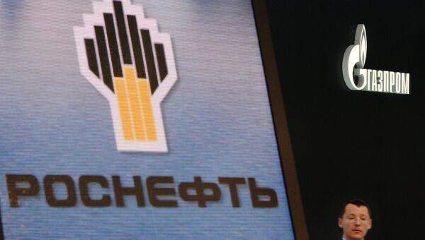Петербургский международный экономический форум 2015 (ПМЭФ). День третий