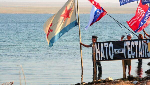 Акция протеста против проведения военных маневров Си Бриз-2008 в Крыму