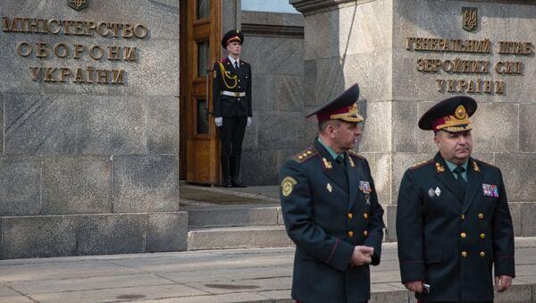 Здание министерства обороны Украины в Киеве