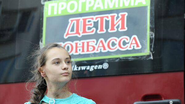 Дети из Донбасса отправлены на лечение в Москву