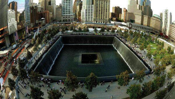 Мемориал жертвам 11 сентября в Нью-Йорке