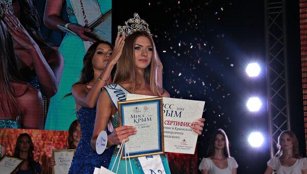 Конкурс красоты Мисс Крым