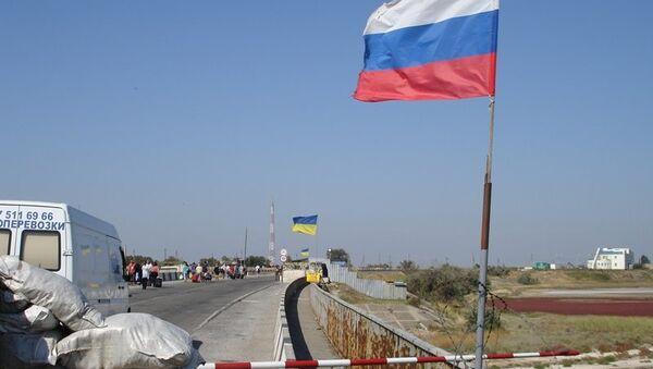 Ситуация на границе в пункте Джанкой 20 сентября 2015 года