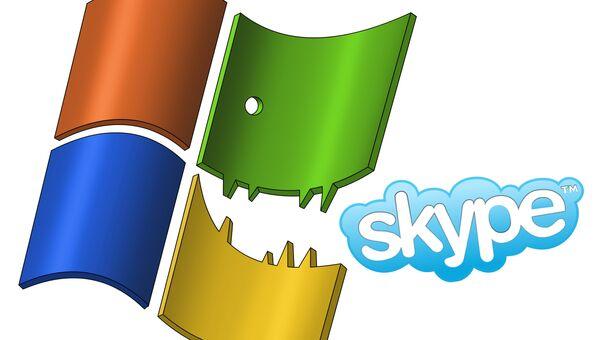 Skype достается Microsoft
