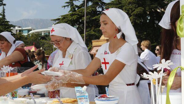 Благотворительная акция Белый цветок в Ялте