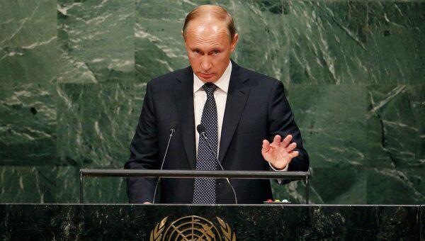 Выступление В. В. Путина на Генеральной ассамблее ООН