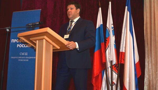 Съезд Союза профсоюзов России в Алуште