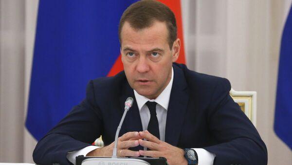 Премьер-министр РФ Д.Медведев провел совещание по повышению эффективности расходов госкомпаний