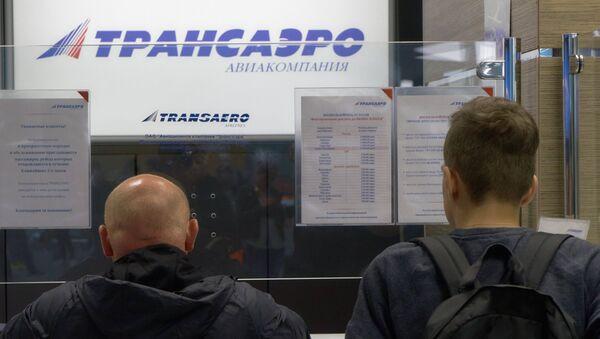 Аэрофлот объявил о планах покупки 75% акций Трансаэро