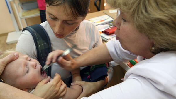 Работа Светлогорской центральной районной поликлиники