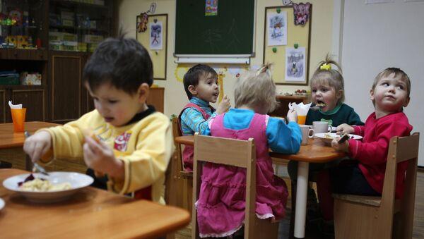 Детский дом в Великом Новгороде