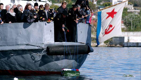 Траурные мероприятия, посвященные 60-летию гибели линкора Новороссийск